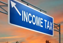 Photo of New Income Tax Rates And Deductions Applicable From April 1, 2017