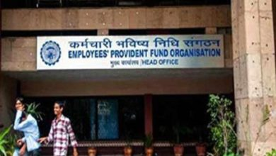 Photo of Here's all you need to know about the 7 recent steps taken by EPFO