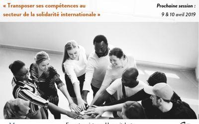"""Formation """"Transposer ses compétences au secteur de la solidarité internationale"""""""