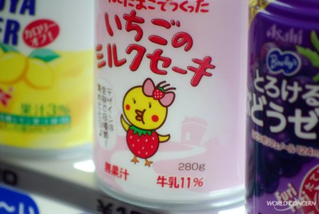 I was in Tokyo for three hours, long enough to check out this sweet drink in a vending machine.