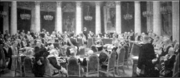 Государственный совет - это... Что такое Государственный ...