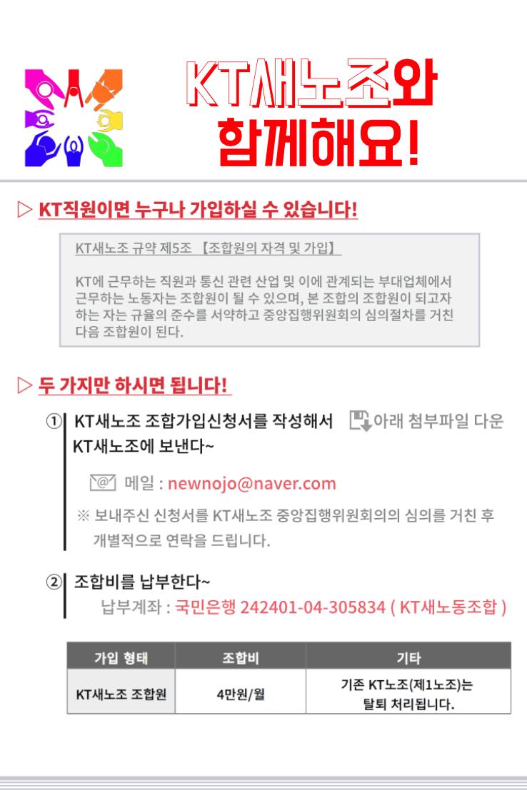 일파만파_29호_60314_f-page011