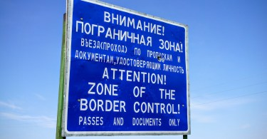 Sign at Kazakhstan border