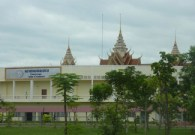 Photo of extraordinary chambers in the courts of Cambodia