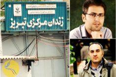 حسین-علی-محمدی-و-مرتضی-مرادپور-765x510.jpg