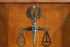 دادگاه-765x510.jpg