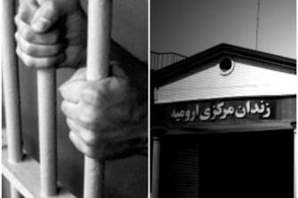 orumiyeh_prison2-2_Fotor_Fotor_Collage-765x510.jpg