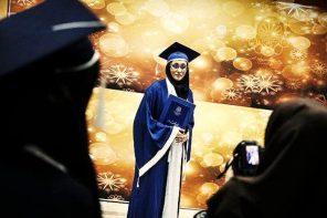 women-university-765x510.jpg