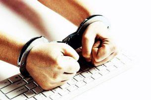 بازداشت-سایبری-765x510.jpg