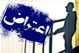 تجمع-اعتراضی-کارگران-765x510.jpg