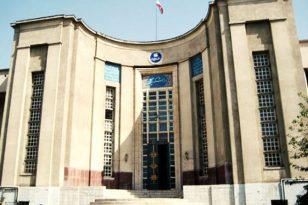 دانشگاه-علوم-پزشکی-تهران-765x510.jpg