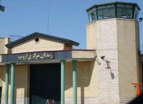 orumiyeh_prison2_riyD0Ev.jpg