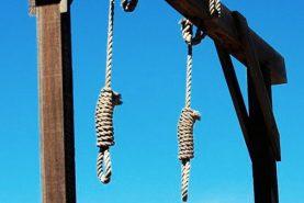 execution-765x510.jpg