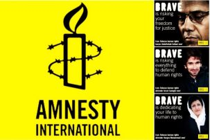 amnesty-765x510.jpg