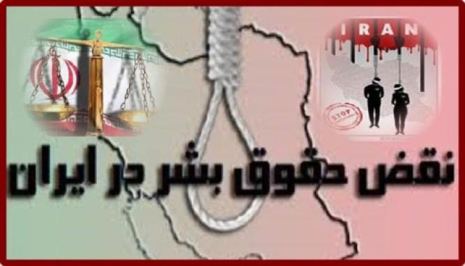 حقوق-بشر-.jpg