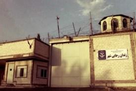 زندان-رجایی-شهر-765x510.jpg