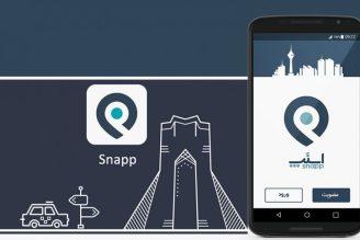 cab.snapp_.passenger1-765x510