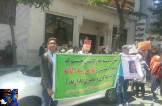 Protest_rally_in_the_Caspian_Credit_Institute.jpg