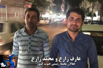aref-mohammad-zaree-300x200.jpg