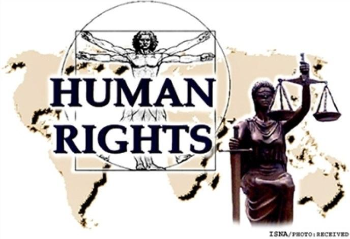 حقوق بشر.jpg