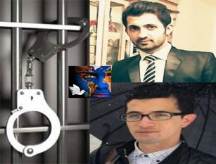 بازداشت ضیا نبوی و فرهاد .jpg