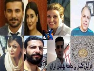 بهائیان در ایران بازداشت .jpg