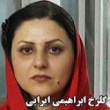 golrokh-ebrahimi-iraiee-144x144