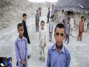 سیستان و بلوچستان.jpg