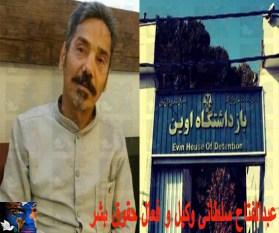 عبدالفتاح سلطانی .jpg