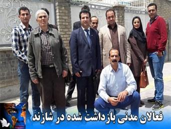 فعالان مدنی شازند .jpg