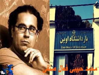 محمد حبیبی.jpg