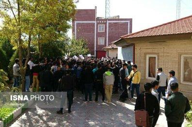 دانشگاه قوچان 2