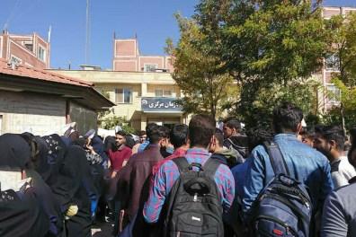 دانشگاه قوچان 3