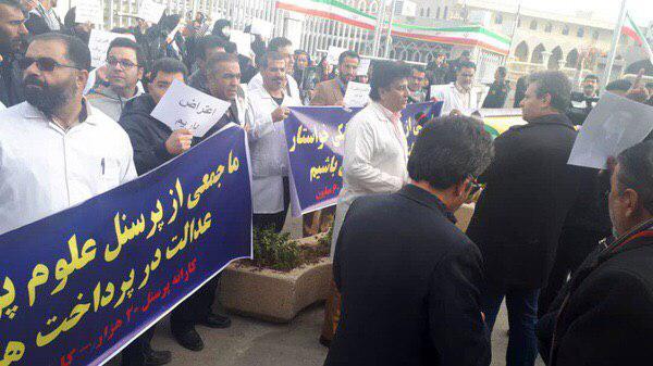پرستاران اصفهان