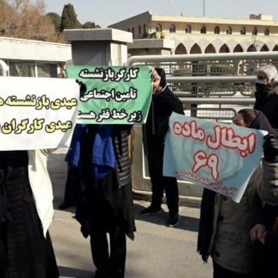 بازنشستگان تامین اجتماعی اجتماعی اصفهان