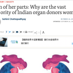 Sum of Her Parts: Why are the Majority of Living Organ Donors in India Women? by Sohini Chattopadhyay of The Hindu (India) and The New York Times