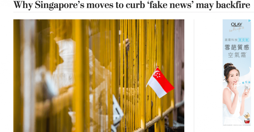 Why Singapore's Moves to Curb 'Fake News' May Backfire