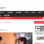 Autism - A Long Way to Integration by Au Sin Yi, Chan Chun Yiu, Kwok Wing Yee and Ng Chun Chun of U-Beat Magazine, CUHK