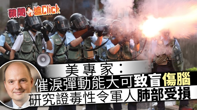 After Effects of Tear Gas Grenades in the Anti-Extradition Bill Movement Series