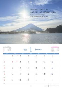 2018カレンダー1月
