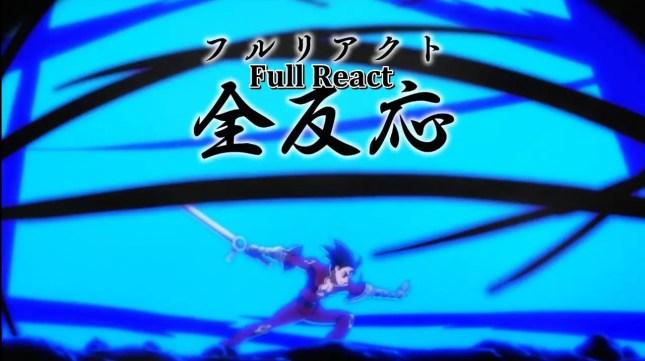 Full react ability of Zeldris