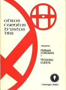 Otros cuentos d'estos díis (1981)