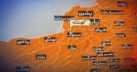 کوئٹہ: پاکستانی فورسز کی گاڑی پہ حملہ