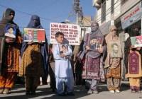 جبری گمشدگیوں پر نیا کمیشن بنانے کا مطالبہ