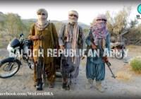 بی آر اے نے پاکستانی فورسز پر حملے کی ذمہ داری قبول کر لی