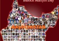 13 نومبر میثاقِ لہو کا دن،تحریر:داد شاہ بلوچ