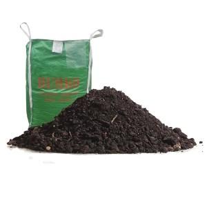 kompost-humus-za-vrt