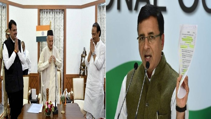 supreme-court-to-hear-hearing-on-oath-of-devendra-fadnavis-and-floor-test-petition-2