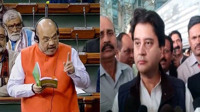 jyotiraditya-spoke-citizenship-amendment-bill-contrary-to-constitution-2
