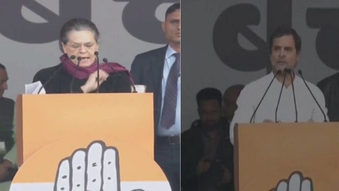 many-mistakes-of-rahul-gandhis-bharat-bachao-rally-speech-4